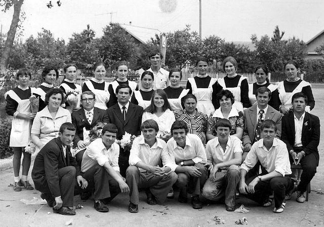 CLASA A X PROMOȚIA 1975